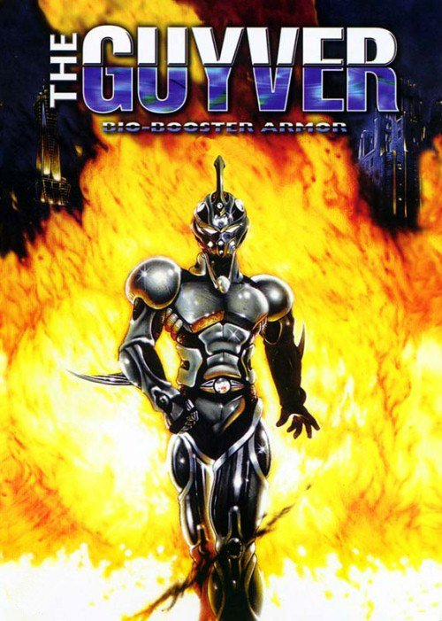 Guyver VS Another Shadow Moon (Kamen Rider Black RX-After 0)  